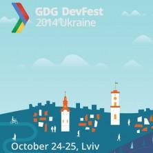 GDG DevFest Ukraine Banner